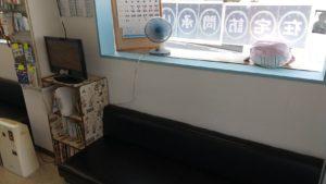 待合室・テレビ
